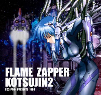 Flame Zapper Kotsujin Hardcore Gaming 101