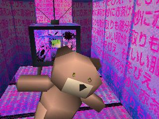 LSD: Dream Emulator – Hardcore Gaming 101