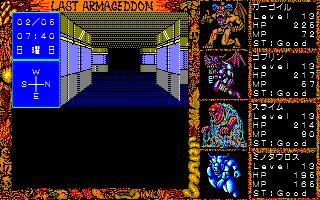 Last Armageddon (X1)