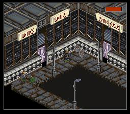 Shadowrun (SNES) – Hardcore Gaming 101