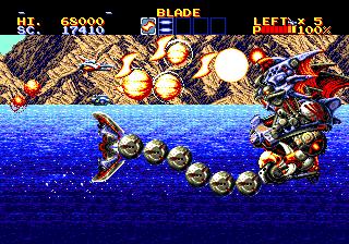 Lightening Force – Hardcore Gaming 101